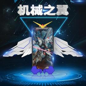 【抖音爆款,炫酷无线充】元兔计划  机械之翼 天使翅膀无线充电器车载手机支架