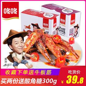 咚咚香辣小鱼仔40袋  即食休闲食品小鱼干小鱼仔零食小包装辣鱼干