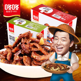 咚咚食品香菇菌720g 云南特产 零食 麻辣味香菇菌40包好吃的