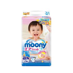 4件装 日本尤妮佳Moony纸尿裤 L54片(9-14kg)