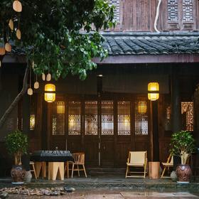 【绍兴】柒舍壹宿民宿 2天1夜自由行套餐