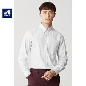 墨麦客男装秋季新款纯棉白色衬衫男士宽松尖领衬衣休闲上衣男潮流