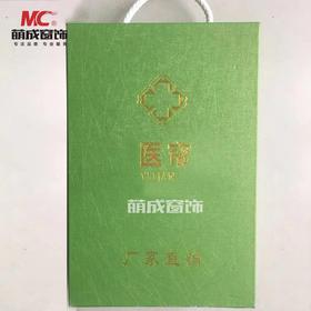 样本册/PX-精品医用帘系列样本册