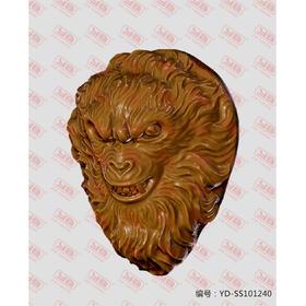 YD-SS101240猴王