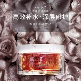 【暖春价】圣雪兰 玫瑰花语面膜90g 保湿补水深层修护 涂抹式面膜~