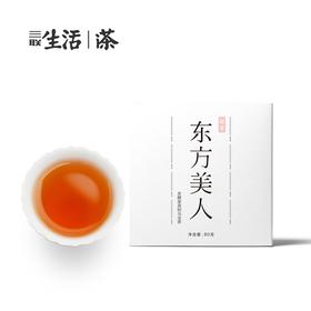 2019 蜒香 · 东方美人 80g