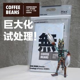 [一磅装 大大大巧克力]可可含量70% 咖啡豆/棉花糖/赤豆三种口味可选  450-500g/块