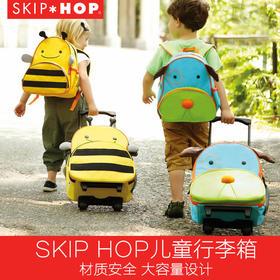 SkipHop 可爱动物园儿童拉杆书包 3岁+