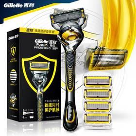 吉列Gillette手动剃须刀刮胡刀豪华装