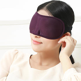 3D立体睡眠遮光眼罩防噪音睡眠耳塞套装