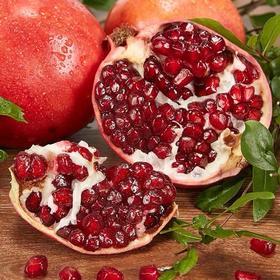 突尼斯软籽子石榴水果新鲜红宝石软籽新鲜现摘现发带箱5斤