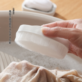 一只装 (永不断毛)不伤衣洗衣刷/进口优质不伤鞋清洁小刷子 多功能洗衣服板刷鞋刷子