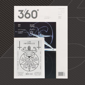 运动设计 | Design360°观念与设计杂志 63期