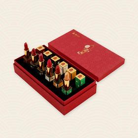 故宫口红礼盒(现货)