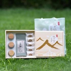 北京静思书院素月饼-三合好礼(感恩礼盒)