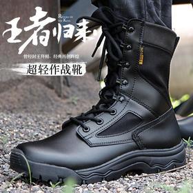 军靴07作战靴男 超轻cqb特种兵户外鞋 服运动鞋包战术靴 高帮透气耐磨战靴 沙漠靴