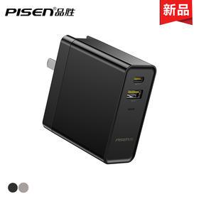 QP45W 双口极速充电器 Type-C接口45W/USB接口36W