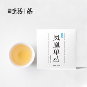2019凤凰单丛 · 蜜兰香80g