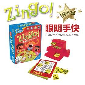 美国Thinkfun眼明手快系列Zingo英语单词数字游戏儿童早教益智玩具