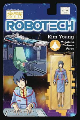 变体 太空堡垒 Robotech