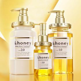 【为思礼】&honey 日本安蒂花子 水感丰盈滋养洗发护发精油