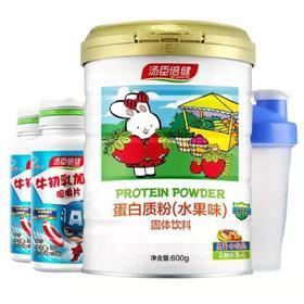 买1送3汤臣倍健蛋白质粉(水果味)(600g)