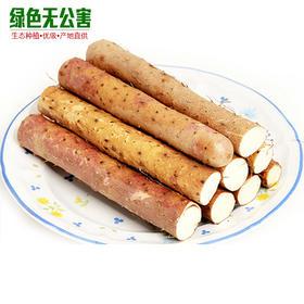 铁棍山药 5元/斤 精选1.5斤装 生态种植 无公害 河南温县特产 新鲜蔬菜-835181