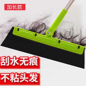 【多功能魔术扫把】扫地神器  刮水器地刮  家用卫生间浴室地面拖把