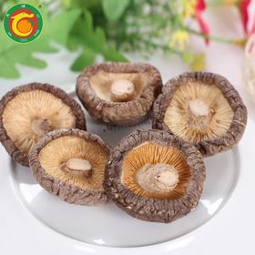 龙南野生香菇干250g/袋