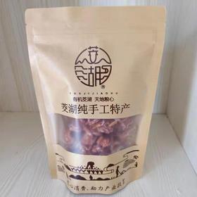 东江村手工特产小吃200g