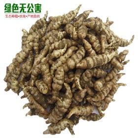 螺丝菜 精选1500g 生态种植 无公害 新鲜地环 地参 宝塔菜 地葫芦 地枯牛-835193