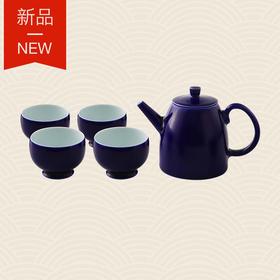 故宫博物院 霁蓝釉茶具