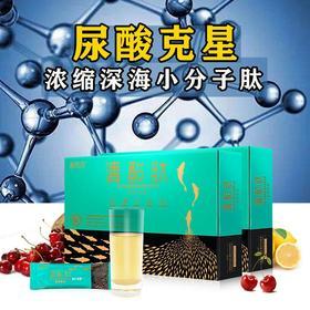 清酸肽(组胺酸及丙胺酸用于降尿酸的组合物)包邮