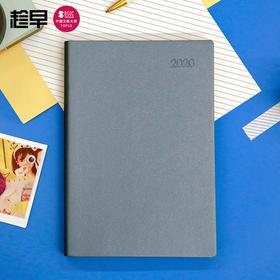 趁早2020年效率手册薄本365天时间轴日程管理每日计划手帐日历本笔记本商务工作记事本学习手账本日记本子