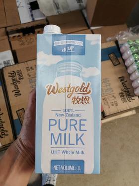 【半岛商城 &货仓直购】新西兰原装进口 牧恩全脂牛奶 1L*12盒/箱 19.11月