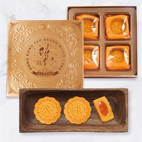 【包邮到家】168元抢购原价198元正宗香港稻香奶黄流沙月饼礼盒(8枚装)