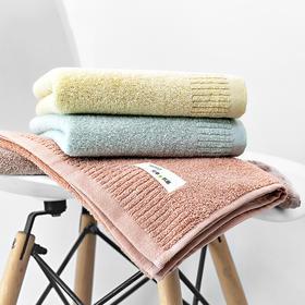 【2条装】艾草纤维 天然吸水速干毛巾 除螨洗脸巾 纯棉毛巾