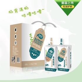 【外埠】健舒清畅牛奶/清畅酸奶200g*10盒