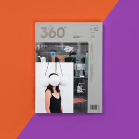 设计策展 | Design360°观念与设计杂志 82期