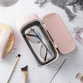 【藏着超声波的小盒子,还你亮洁小美物】艾诗摩尔超声波清洗机小型家用洗眼镜机首饰手表隐形眼镜清洗器