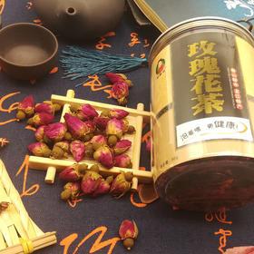 玫瑰花茶【50g】