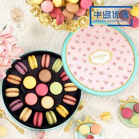 新鲜正宗法式马卡龙 甜点 西式糕点 甜蜜零食 七夕情人节礼物 送女友送老婆送妈妈