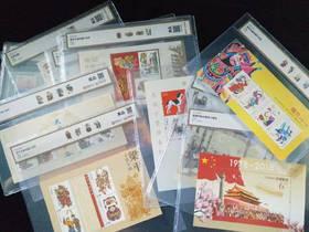 源泰封装邮票集锦