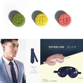 故宫月饼、 真丝眼罩、领带、月饼套装,万事利秋语丝月中秋月饼套装