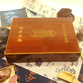鱼籽礼盒装【大马哈鱼籽100g*2+鲟鳇鱼籽30g*2】