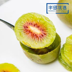 【高营养 高维C】四川红心猕猴桃 清甜可口多汁(放软后吃)