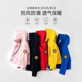 fx-点点-咕噜日记亲子款防风保暖冲锋衣外套QZCF902