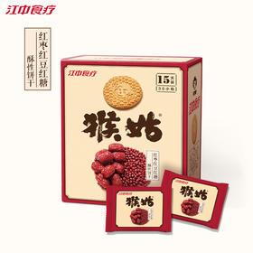 【官】猴头菇红枣红豆红糖酥性饼干  养胃