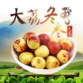 【时令鲜果】陕西大荔冬枣  中大果  新鲜采摘  预售丨5斤/盒