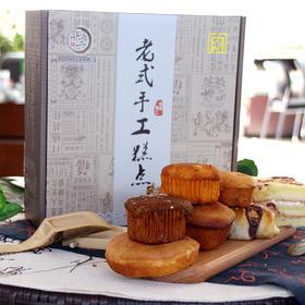 佳木斯二十三粮店老式手工糕点礼盒